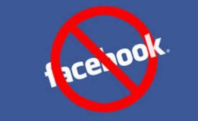 فیس بک نے میانمار آرمی چیف سمیت سینئر فوجی حکام کے اکاونٹس بلاک کر دیئے