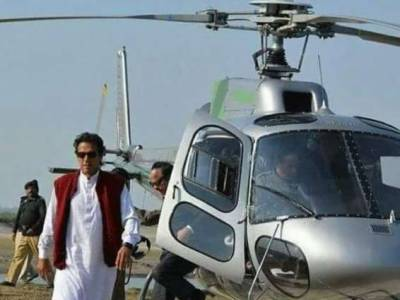 عمران خان کا ہیلی کاپٹر پر بنی گالہ تک کا سفر 55 روپے فی کلومیٹر نکلا