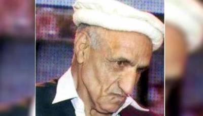 جنگ 65 کے غازی سپاہی مقبول حسین انتقال کر گئے