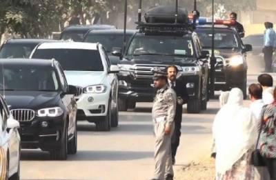وزیر اعظم ہاؤس کی 80 گاڑیاں نیلام کرنے کیلئے 15 ستمبر کی ڈیڈ لائن مقرر