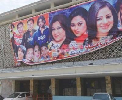 پنجاب حکومت کا سٹیج ڈراموں ،سینما گھروں اور تھیٹر ہالز کے باہر لگے بورڈ زکے حوالے سے پالیسی بنانے کا فیصلہ