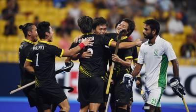 ایشنز گیمز میں جاپان نے پاکستان کو عبرتناک شکست دیدی