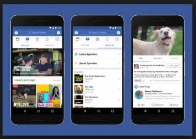 فیس بک نے 'واچ' ویڈیو سروس پیش کردی