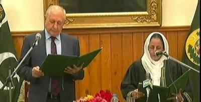 جسٹس طاہرہ صفدر نے بلوچستان ہائیکورٹ کی چیف جسٹس کی حیثیت سے حلف اٹھا لیا
