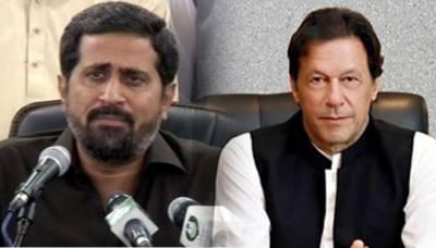 وزیراعظم عمران خان نے فیاض الحسن چوہان کے متنازعہ بیان پر ایکشن لے لیا !