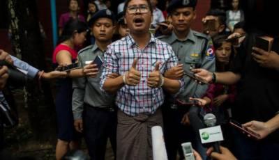 روہنگیا مسلمانوں پر مظالم سے پردہ اٹھانے والے 2 صحافیوں کو 7 سال قید