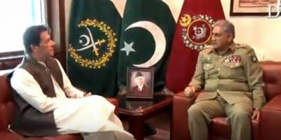 وزیراعظم عمران خان سے آرمی چیف جنرل قمر باجوہ کی ملاقات