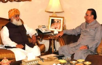 آصف زرداری سے مولانا فضل الرحمن کی اہم ملاقات ، صدارتی امیدوار پر تبادلہ خیال
