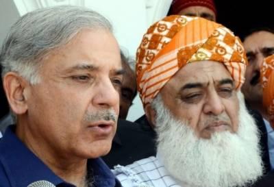 شہبازشریف نے مولانا فضل الرحمان کو صدارتی انتخاب میں دستبردار کروانے سے معذرت کرلی