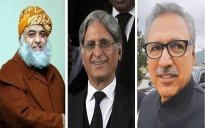 پاکستان میں صدارتی انتخابات آج ، اعتزاز احسن ، عارف علوی ،فضل الرحمن مدمقابل
