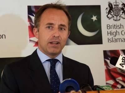 برطانوی ہائی کمشنر نے پاکستان کا نام گرے لسٹ سے نکالنے کیلئے پیشکش کر دی