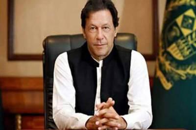 وزیراعظم عمران خان نے گیس چوری روکنے کیلئے جامع پلان بنانے کی ہدایت کر دی