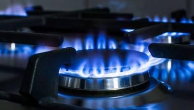 وزیراعظم کو گیس کی قیمتوں میں 180فیصد اضافے کی تجویز