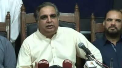 گورنر ہاؤس سندھ کو عوامی تفریح کا مرکز بنانے کا اعلان
