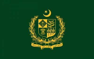 حکومت نے وزیراعظم معائنہ کمیشن کے چیئرمین اور5 ارکان کو عہدوں سے ہٹا دیا