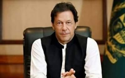 وزیر اعظم عمران خان نے یوم دفاع کے موقع پر دبنگ بیان دے دیا۔۔