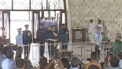 یوم دفاع و شہداء، مزار قائد پر گارڈز کی تبدیلی کی پروقار تقریب