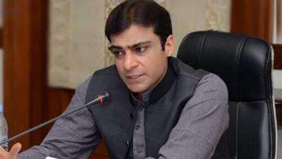 حمزہ شہباز پنجاب اسمبلی میں قائد حزب اختلاف مقرر