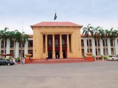 وفاق کے بعد پنجاب کابینہ میں بھی توسیع کا فیصلہ