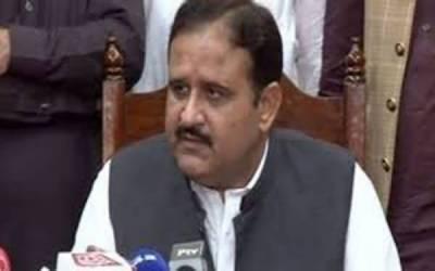 وزیراعلیٰ پنجاب عثمان بزدارکاپنجاب کے تمام سرکاری اداروں میں پرچی سسٹم ختم کرنےکااعلان
