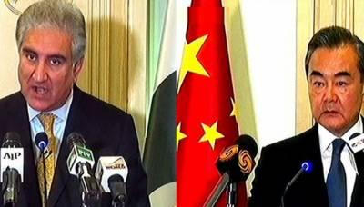چینی وزیر خارجہ نے عمران خان کونومبرمیں دورہ چین کی دعوت دیدی