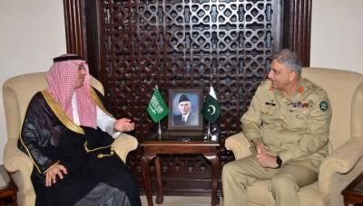 آرمی چیف جنرل قمر باجوہ سے سعودی وزیر ڈاکٹر عودبن صالح کی ملاقات،باہمی امور پر تبادلہ خیال
