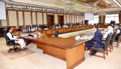 وزیراعظم کا کابینہ میں مزید 4 وزراء کو شامل کرنے کا فیصلہ