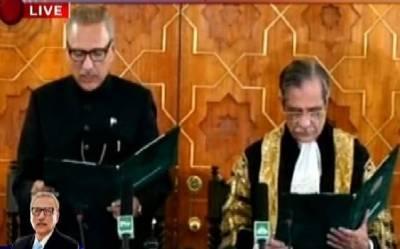 ڈاکٹرعارف علوی نےصدرپاکستان کےعہدے کا حلف اٹھا لیا