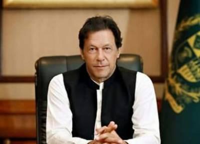 وزیراعظم نے وفاق ، پنجاب اور خیبرپختونخوا میں سرکاری اراضی کا حساب لگا لیا