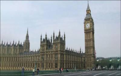 برطانیہ میں مقیم پاکستانیوں کا ایک لاکھ 50 ہزا پاؤنڈ ڈیمز فنڈ میں دینے کا اعلان