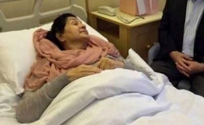سابق وزیر اعظم نواز شریف کی اہلیہ بیگم کلثوم نواز انتقال کر گئیں