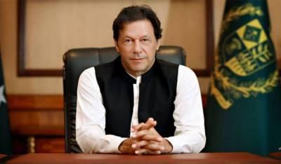 وزیراعظم عمران خان کا نواز شریف کی اہلیہ کلثوم نواز کے انتقال پر دکھ کا اظہار