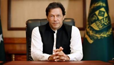 غریبوال سیمنٹ فیکٹری کے مزدوروں کا جذبہ قابلِ تحسین ہے، وزیر اعظم عمران خان