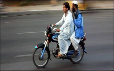 پنجاب میں 9 اور 10 کو ڈبل سواری پر پابندی عائد