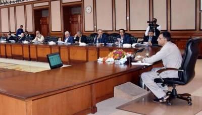 حکومت نے وفاقی بجٹ پیش کرنے کا فیصلہ کر لیا