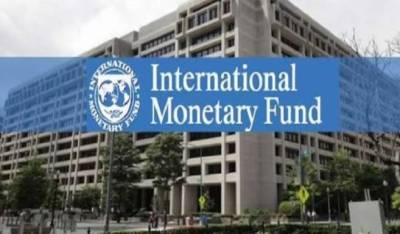 امریکا آئی ایم ایف سے بیل آئوٹ پیکج پر پاکستان کی مخالفت نہیں کرے گا، فواد چوہدری