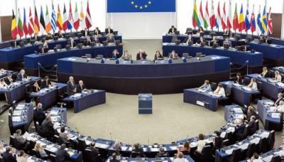 یورپین پارلیمنٹ میں منی لانڈرنگ پر 4 سال کی سزا کا قانون منظور