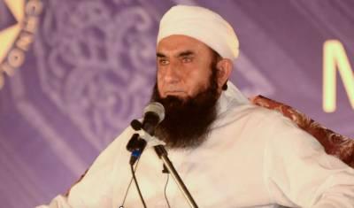 مولانا طارق جمیل کلثوم نواز کی نماز جنازہ پڑھائیں گے