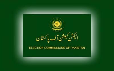 پنجاب میں سینٹ کی خالی نشست پر ضمنی انتخاب کیلئے کاغذات نامزدگی جمع کرانے کا آج آخری روز