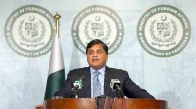 پاکستان سی پیک معاہدوں پر کوئی نظر ثانی نہیں کر رہا، ترجمان دفتر خارجہ