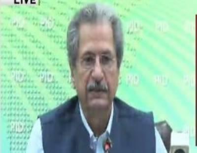 وزیر اعظم ہاؤس ایک اعلیٰ درجے کا تعلیمی ادارہ بنایا جائے گا :شفقت محمود
