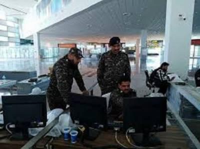 جاپان میں تیار منشیات کی جانچ کرنے والی 200 کٹس پاکستانی حکام کے حوالے