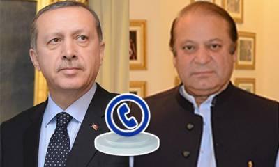 ترک صدر کا نواز شریف کو ٹیلیفون، تعزیت کا اظہار