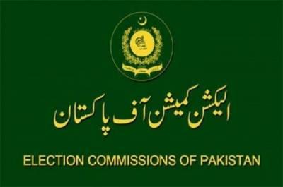 ضمنی انتخابات: ووٹنگ کیلئے بیرون ملک پاکستانیوں کی رجسٹریشن میں توسیع