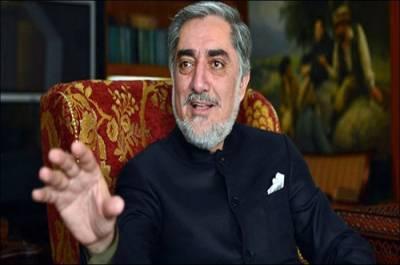 پاک افغان تعلقات میں چیلنجز ہیں، افغان چیف ایگزیکٹو عبداللہ