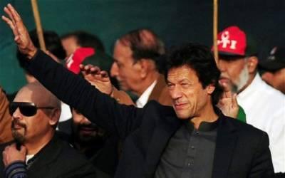 عمران خان 16 ستمبر کو مزار قائد پر حاضری دیں گے