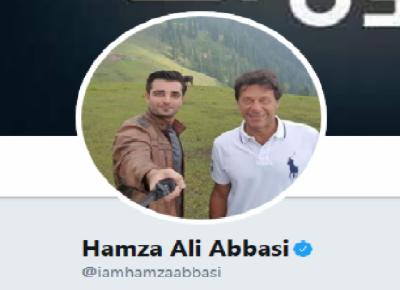 کلثوم نواز کے انتقال پر ٹویٹ، حمزہ علی عباسی پر شدید تنقید