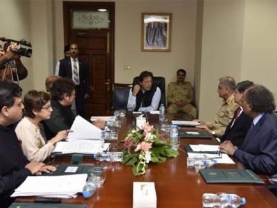 وزیراعظم کی زیرصدارت اعلیٰ سطح کا اجلاس، آرمی چیف جنرل قمر جاوید باجوہ کی بھی شرکت