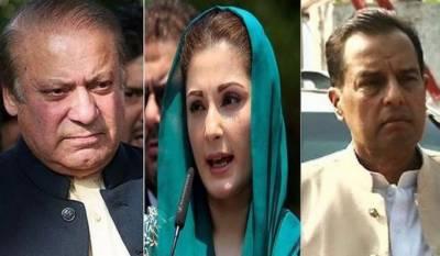 شریف خاندان کی سزامعطلی کا معاملہ : اسلام آبادہائیکورٹ کی کارروائی سپریم کورٹ میں چیلنج