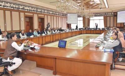 وفاقی کابینہ میں مزید توسیع کا فیصلہ کر لیا گیا